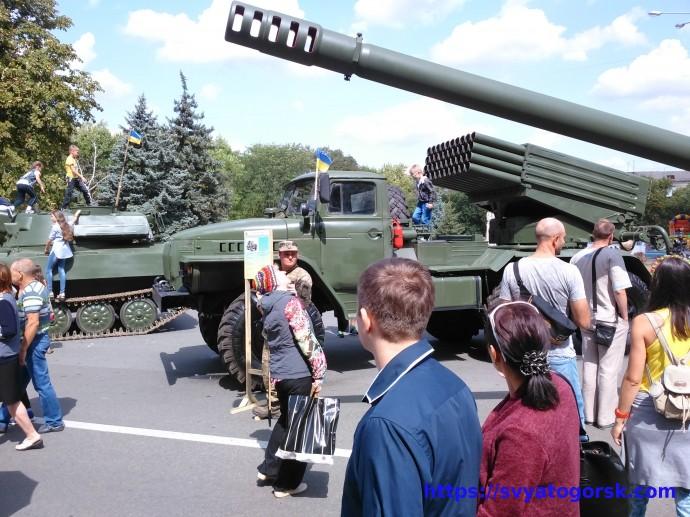 Украинские пушки