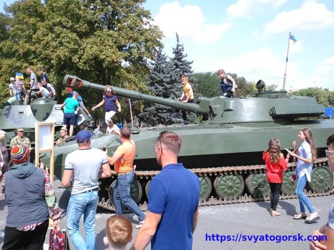 Украинские самоходные артилерийские установки
