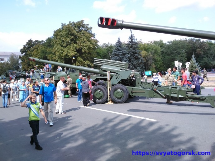 Украинская артиллерия