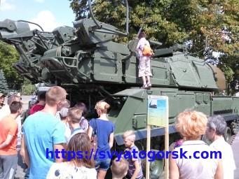Украинская противовоздушная оборона